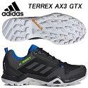 【あす楽】【送料無料】adidasアディダスTERREXAX3ゴアテックスEF3311