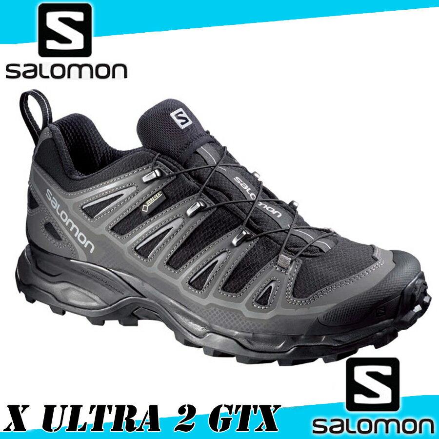 【送料無料】【あす楽】 SALOMON サロモン X ULTRA 2 GTX Xウルトラ 2 ゴアテックス L37982300