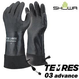 【あす楽】 SHOWA TEMRES 03 advance ショーワ テムレス 03 アドバンス ブラック 軽い防水シェルグローブ