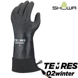 【あす楽】 SHOWA TEMRES 02 Winter ショーワ テムレス 02 ウィンター ブラック インナ−一体型防寒・防水グローブ。