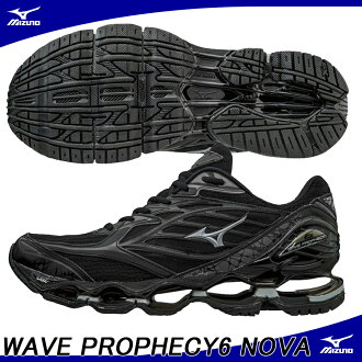 the latest b5b28 12da8 mizuno wave prophecy silver gold