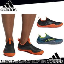 adidas愛迪達TERREX CC JAWPAW SLIP ON CM7532 CM7534