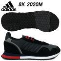 【あす楽】adidasアディダス8K2020MカジュアルシューズEH1429