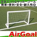 Agf02