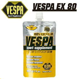 VESPA ベスパ VESPA EX-80 12本入り 【スポーツサプリメント】