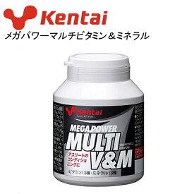 健康体力研究所 メガパワーマルチビタミン&ミネラル150粒 K4410 (健体/Kentai/ケンタイ)