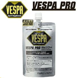 VESPA ベスパ VESPA PRO 12本入り 【スポーツサプリメント】