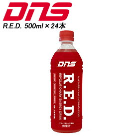 クーポン使用で 200円 OFF !DNS DNS R.E.D. 500ml ブラッドオレンジ風味 500ml×24本