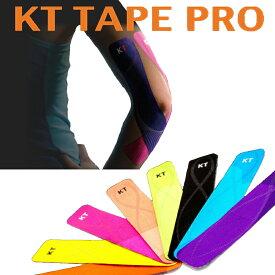 【あす楽】 KT TAPE PRO KTテーププロ パウチタイプ 5枚入り KTP780