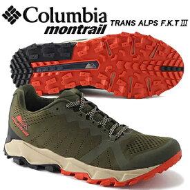 モントレイル トランスアルプスF.K.T.III montrail TRANS ALPS F.K.T. III BM0107 コロンビアモントレイル トレイルランニングシューズ 【送料無料】【あす楽】