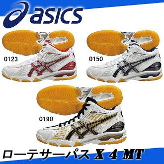 asics ashikkusurotesapasu X 4 MT TVR463