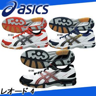 ASICS ASICs Lord 4 TVR469