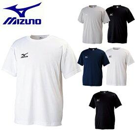 【あす楽】 MIZUNO ミズノ Tシャツ(半袖) ナビドライ(吸汗速乾)ワンポイント 32JA6150