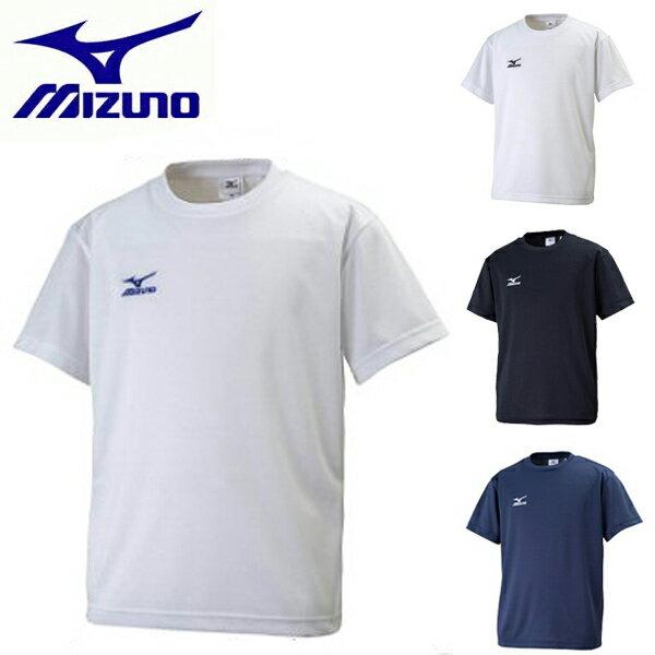 【あす楽】 MIZUNO ミズノ ジュニア Tシャツ(半袖) ナビドライ(吸汗速乾)ワンポイント 32JA6426