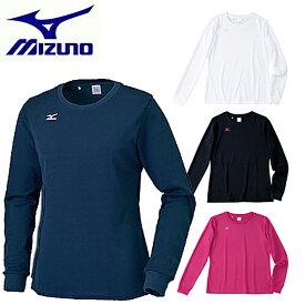 【あす楽】 MIZUNO ミズノ レディース 長袖Tシャツ 丸首 ナビドライ(吸汗速乾)ワンポイント 32MA5355