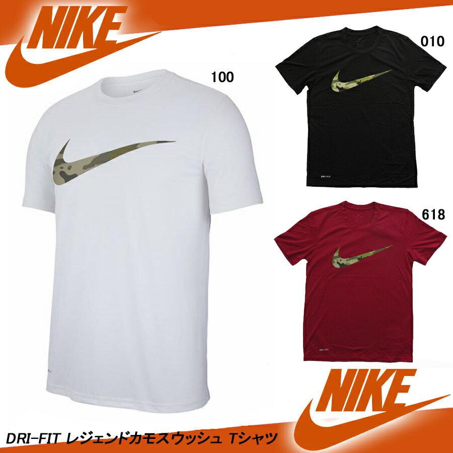 【あす楽】【2018年秋モデル】 NIKE ナイキ DRI-FIT レジェンドカモスウッシュ Tシャツ 923501