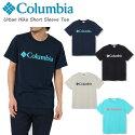 【あす楽】ColumbiaコロンビアUrbanHikeShortSleeveTeeアーバンハイクショートスリーブTシャツPM1515(メンズ)