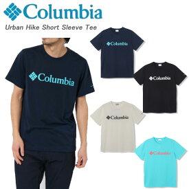 【あす楽】 Columbia コロンビア Urban Hike Short Sleeve Tee アーバンハイクショートスリーブTシャツ PM1515 (メンズ)