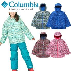 【あす楽】 Columbia コロンビア Frosty Slope Set フロスティスロープセット SY1092