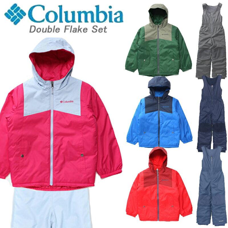 【あす楽】【送料無料】 Columbia コロンビア Double Flake Set ダブルフレークセット SY1093