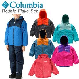 【あす楽】 Columbia コロンビア Double Flake Set ダブルフレーク セット SY1093