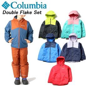 コロンビア ダブルフレーク セット Columbia Double Flake Set SY1093【あす楽】【送料無料】【2020秋冬】キッズ 雪遊び スキーウエア