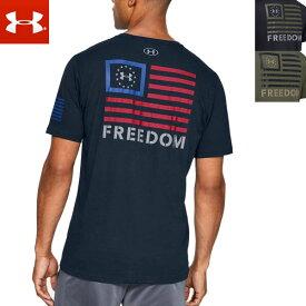 アンダーアーマー メンズ 半袖 T シャツ / 1352147 / Tシャツ / トレーニング ヒートギア ルーズ フリーダム タクティカル グラフィック (ゆうパケット発送)