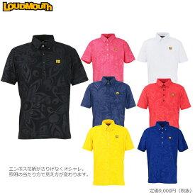 ラウドマウス メンズゴルフウェア 769600 半袖 エンボス ポロシャツ (ゆうパケット発送)