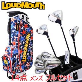 ゴルフクラブとバッグはこれだけでOK! ラウドマウス ゴルフ クラブセット メンズ 14点 フルセット 初心者用 クラブ10本 + スタンドバッグ + ヘッドカバー3個 / Loudmouth