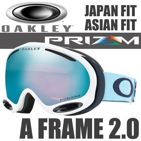 OAKLEY PRIZM SNOW GOGGLE A-FRAME 2.0 OO7077-13 /オークリー プリズム スノーゴーグル A フレーム 2.0 アジアン フィット