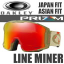 OAKLEY PRIZM SNOW GOGGLE LINE MINER OO7080-18 /オークリー プリズム スノーゴーグル サミー カールソン シグニチ...