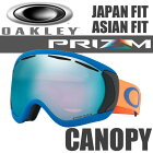 OAKLEY PRIZM SNOW GOGGLE CANOPY OO7081-14 /オークリー プリズム スノーゴーグル キャノピー アジアン フィット 【クリスマス プレゼント】