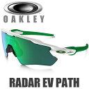 OAKLEY RADAR EV PATH OO9208-4838 (オークリー レーダーEVパス サングラス) ジェイドイリジウム レンズ / ポリッシュドホワ...