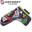 Odyssey No3 Jacks 限定 本革 パターカバー (ブレード / ピン用) / オデッセイ ナンバー3 ジャックス USAモデル