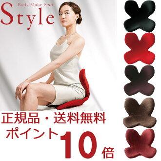 MTG 的身体化妆表样式椅子 / 椅子 (失真的姿态支持 / 姿势纠正 / 弯腰和脊柱) 身体使座椅样式
