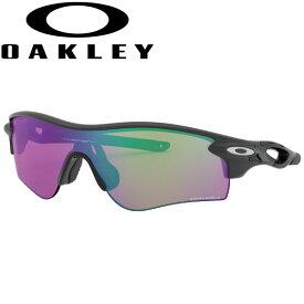 オークリー レーダー ロック パス サングラス アジアンフィット ジャパンフィット プリズム ゴルフ レンズ OO9206-36 / おーくりー さんぐらす れーだーろっくぱす