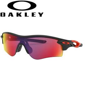 オークリー レーダー ロック パス サングラス アジアンフィット ジャパンフィット プリズム ロード レンズ (サイクル / バイク / 自転車) OO9206-37 / おーくりー さんぐらす れーだーろっくぱす