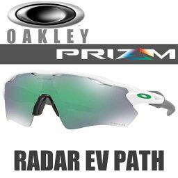 OAKLEY RADAR EV PATH PRIZM JADE OO9208-7138(奥克利雷達EV路徑太陽眼鏡)棱鏡翡翠透鏡/porisshudohowaitofuremu