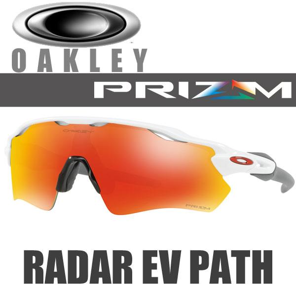 OAKLEY RADAR EV PATH PRIZM RUBY OO9208-7238 (オークリー レーダーEVパス サングラス) プリズム ルビー レンズ / ポリッシュド ホワイト フレーム USAモデル