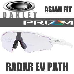 3e39fb261571 OAKLEY RADAR EV PATH PRIZM LOW LIGHT OO9275-2035(奥克利雷達EV路徑