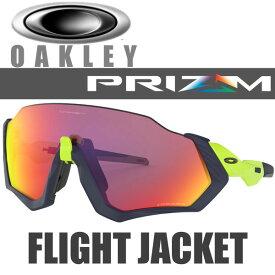 オークリー フライトジャケット サングラス プリズム ロード レンズ (サイクル / バイク / 自転車) OO9401-0537 スタンダードフィット USフィット / おーくりー さんぐらす ぷりずむ