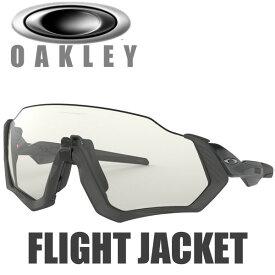 (7月初旬発送予定) OAKLEY FLIGHT JACKET PHOTOCHROMIC OO9401-0737 (オークリー フライトジャケット サングラス) フォトクロミック 調光レンズ / グレーインク フレーム