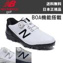New Balance ゴルフ ボア スパイク シューズ MG1001 (WB / WS / GN) 2018年 / ニューバランス 日本正規品