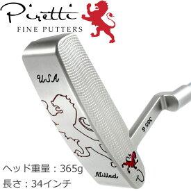 日本正規代理店 Piretti ピレッティ パター ポテンザ 2 クラシック303シリーズ / Piretti Putter Classic 303 Series Potenza 2 (365g / 34インチ)