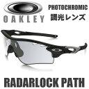 OAKLEY PHOTOCHROMIC RADARLOCK PATH OO9181-36 (オークリー フォトクロミック レーダーロックパス) 調光レンズ / ...