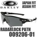 OAKLEY RADARLOCK PATH OO9206-01 (オークリー レーダーロックパス サングラス) ブラックイリジウム レンズ / ポリッシュドブラックフレーム