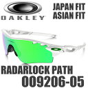 OAKLEY RADARLOCK PATH OO9206-05 (オークリー レーダーロックパス サングラス) ジェイドイリジウム ベンティッド レンズ / ポ...