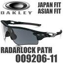 OAKLEY RADARLOCK PATH OO9206-11 (オークリー レーダーロックパス サングラス) スレート イリジウム レンズ / トゥルーカーボ...