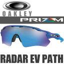 OAKLEY PRIZM SPECTRUM COLLECTION RADAR EV PATH OO9208-5338 (オークリー プリズム スペクトラム レーダーEVパス サングラス)