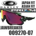 OAKLEY PRIZM ROAD JAW BREAKER OO9270-07 (オークリー プリズム ロード ジョウブレイカー サングラス) カヴェンディッシ...